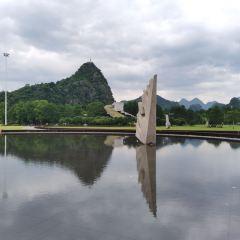 Clubmed桂林地中海度假村用戶圖片