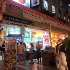 Nanshi Food Street User Photo