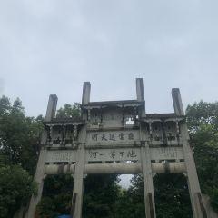 수운통천하 관광지 여행 사진