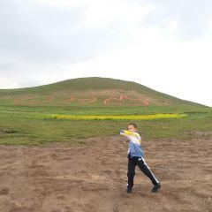 Riyue Mountains (Sun and Moon Mountains) User Photo