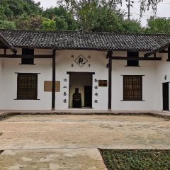 Xiao Jinguang Former Residence User Photo