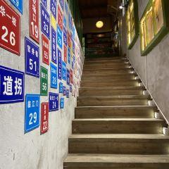 山城步道用戶圖片
