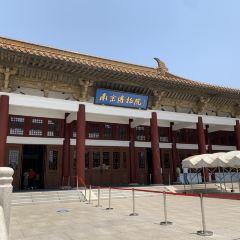 Nanjing Museum User Photo