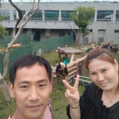 Shenyang Forest Wild Zoo User Photo