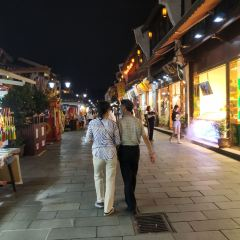 Qinghefang Street User Photo