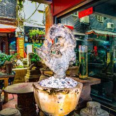 Songxianqiao Curio Art City User Photo