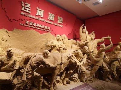 華亭縣博物館