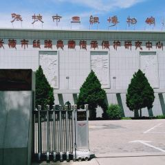 Zhangyeshi Sanyuan Museum User Photo