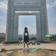 Weihai Happiness Gate User Photo