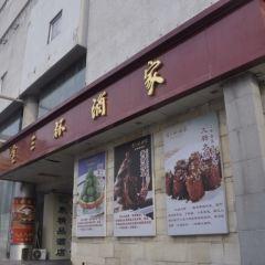 金三杯酒家(西門店)用戶圖片