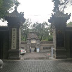 General Yang Hucheng Memorial Hall User Photo