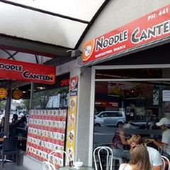 Noodle Canteen User Photo