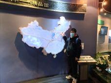 中国煤炭博物馆-太原-君颜异梦