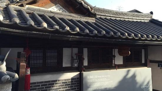 Dong-Lim Knot Museum