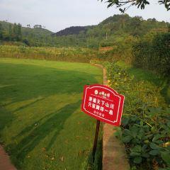 Nanfu Ecological Park User Photo