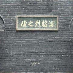 Liu Bei's Tomb User Photo