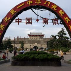 Zhonghua Gate User Photo