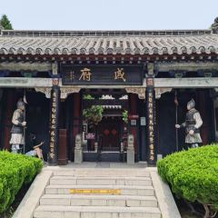 Qijiguang Ancestral Hall User Photo