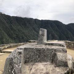 Intihuatana Stone User Photo