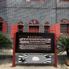 준의회의회지 여행 사진