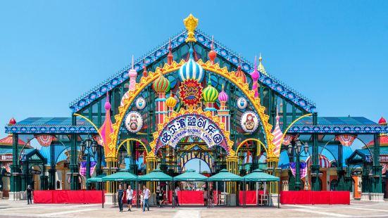Harbin Wanda Theme Park