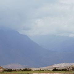 Salinas de Maras User Photo