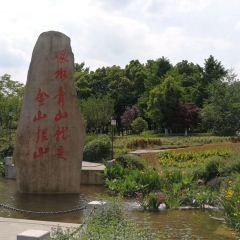 Yucun Village User Photo