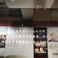 Deng Xiaoping Former Residence Museum User Photo