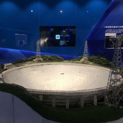 Tianyan Telescope User Photo
