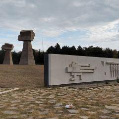 Memorial Park Bubanj User Photo
