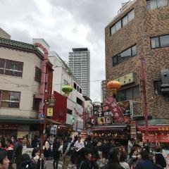 Chinatown (Nankinmachi) User Photo