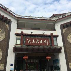Wuyi Snake Garden User Photo