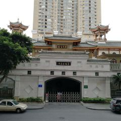 Huangcheng Mosque User Photo