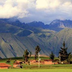 El Valle Sagrado User Photo