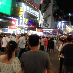 Huangxing Road Walking Street User Photo