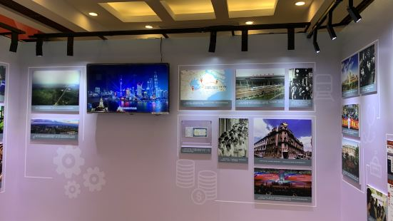 上海檔案館