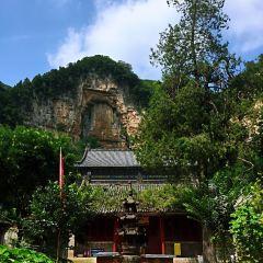 양톈산 국가삼림공원 여행 사진
