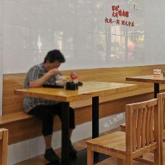 Fu Yu Da Tong Ya Rou Zhou·Shiyu1983nian User Photo