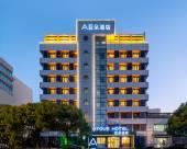 上海小陸家嘴亞朵酒店