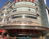 格菲酒店(興化大潤發店)