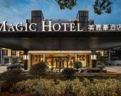 美嘉豪酒店(上海國際旅遊度假區店)