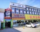 99旅館連鎖(北京昌平地鐵站店)