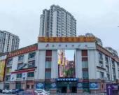 重慶金紫馨假期酒店
