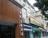 都江堰中悅青橙酒店