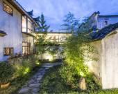 宏村柒零柒陸·休閒度假客棧