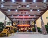 福州川捷温泉高爾夫俱樂部酒店