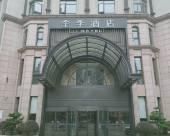 全季酒店(興化豐收路店)