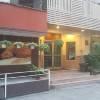 曼谷舒適維拉酒店