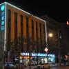 漢庭酒店(富平蓮湖大街店)