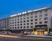 金華嘉琳酒店